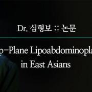 Deep-Plane Lipoabdominopl…