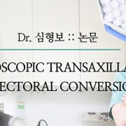 ENDOSCOPIC TRANSAXILLARY …